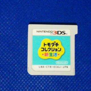ニンテンドー3DS(ニンテンドー3DS)の新生活、トモコレ(携帯用ゲームソフト)