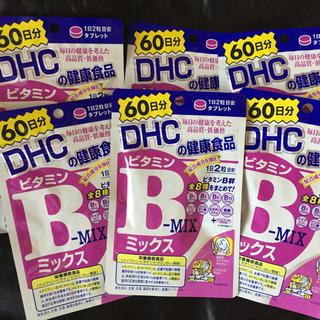 ディーエイチシー(DHC)の【新品】DHC ビタミンB ミックス サプリ 60日分 6個(ビタミン)