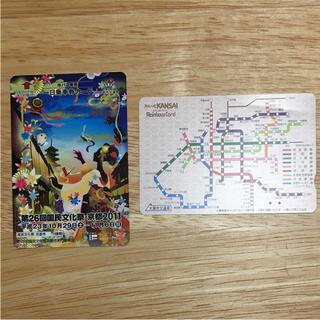 関西 旧デザイン 乗車券 2枚セット (鉄道乗車券)