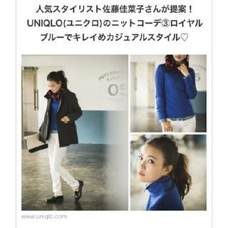 ユニクロ(UNIQLO)のUNIQLO リブタートルネックセーター 完売品(ニット/セーター)