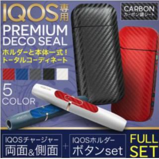 新品・激安!iQOS専用デザインスキンシール ブラック 黒(タバコグッズ)