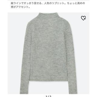 ユニクロ(UNIQLO)のユニクロ women リブモックネックセーター 新品(ニット/セーター)