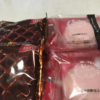 お菓子セット♡(菓子/デザート)