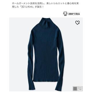 ユニクロ(UNIQLO)の完売   ユニクロ 3Dメリノリブ モックネックセーター women(ニット/セーター)