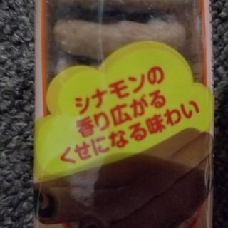 ブチ シナモンビスケット 8袋(菓子/デザート)
