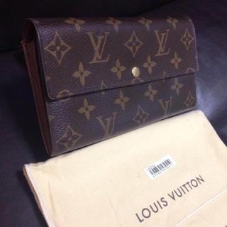 ルイヴィトン(LOUIS VUITTON)のルイヴィトン モノグラム 長財布(財布)