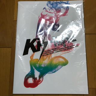 キスマイフットツー(Kis-My-Ft2)のKis-My-MiNT TOUR パンフレット(アイドルグッズ)