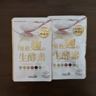 雑穀麹の生酵素(ダイエット食品)