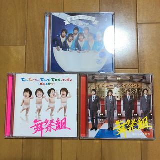 キスマイフットツー(Kis-My-Ft2)のキスマイ  CD  3枚セット(アイドルグッズ)