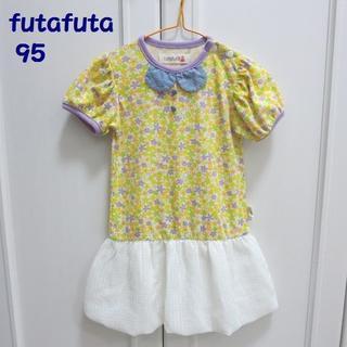 フタフタ(futafuta)のfutafuta / フタフタ バルーンワンピース 95(ワンピース)