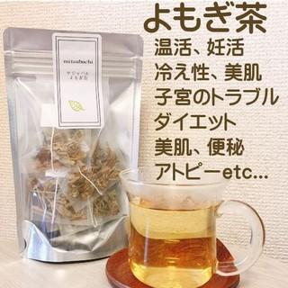 よもぎ茶 温活 妊活 ダイエット 美肌(その他)