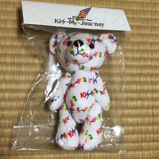 キスマイフットツー(Kis-My-Ft2)のKis-My-Journey キスマイベア(アイドルグッズ)