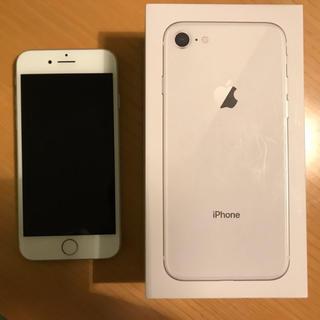 アップル(Apple)のau iPhone 8 64G シルバー 新品同様(スマートフォン本体)