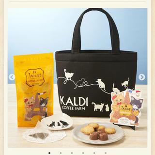 カルディ(KALDI)のカルディ ネコの日バック(菓子/デザート)