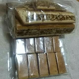 最後の1セット!2種類のクルミッ子(菓子/デザート)