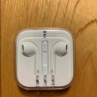 アイフォーン(iPhone)のアイフォン イヤホン(ヘッドフォン/イヤフォン)