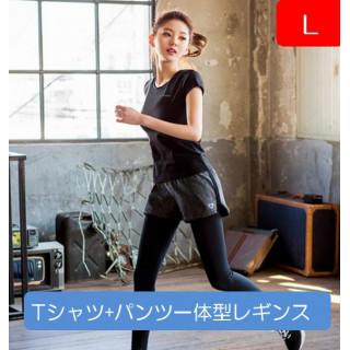 L★Tシャツ&ショートパンツ一体型レギンス セットアップ 2点(レギンス/スパッツ)