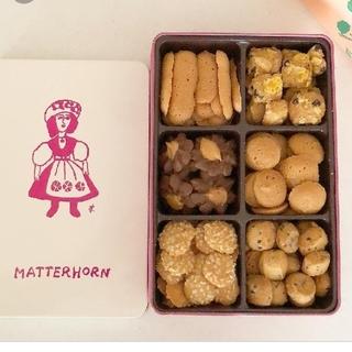 未開封 マッターホーン クッキー缶 中サイズ(菓子/デザート)