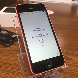 アップル(Apple)の【ジャンク】iPhone 5c(スマートフォン本体)