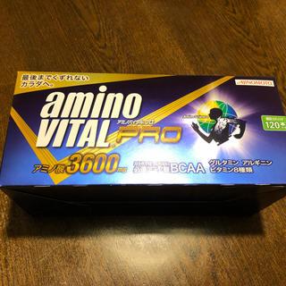 アジノモト(味の素)のアミノバイタル プロ 120本 (アミノ酸)