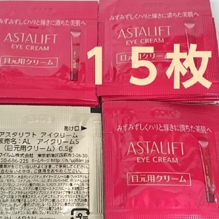 アスタリフト(ASTALIFT)のアスタリフト★アイクリームS 7.5g(15枚)(アイケア / アイクリーム)