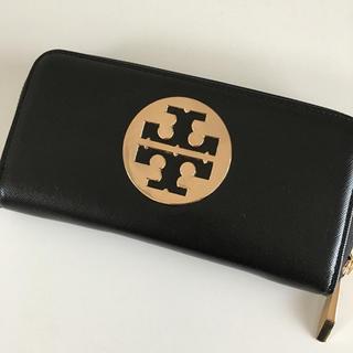 長財布(財布)