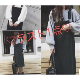 ジャンパースカート × ハイネックニット ♡送料無料♡(ひざ丈ワンピース)
