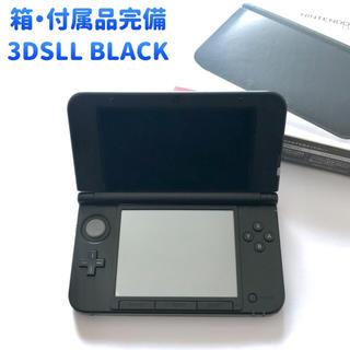 ニンテンドー3DS(ニンテンドー3DS)の美品◆箱あり ニンテンドー3DSLL 黒 ブラック 付属品完備! 充電器付(携帯用ゲーム本体)