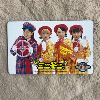モーニングムスメ(モーニング娘。)の新品 テレホンカード 50 ミニモニ。(アイドルグッズ)