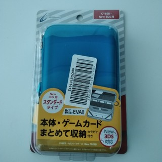 New 3DS用 セミハードケース(その他)
