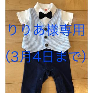 アカチャンホンポ(アカチャンホンポ)のお食い初めやハーフバースデーに☆タキシード風カバーオール  ベビー70サイズ(セレモニードレス/スーツ)