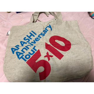 ARASHI Anniversary Tour トートバック(アイドルグッズ)