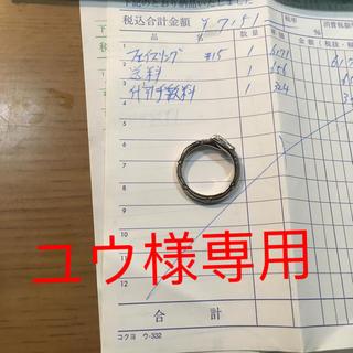 鷲見太郎リング15号(リング(指輪))