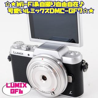 パナソニック(Panasonic)の☆★Wi-Fi&自撮り自由自在♪可愛いルミックスDMC-GF7☆★(ミラーレス一眼)