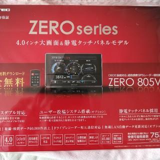 コムテック ZERO 805V レーダー探知機(レーダー探知機)