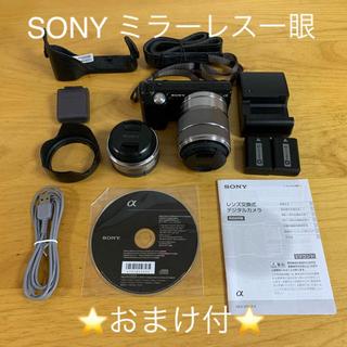 ソニー(SONY)の☆おまけ付☆SONY ミラーレス一眼 α NEX-5ダブルレンズキット(ミラーレス一眼)
