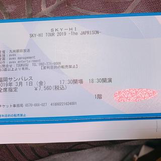 スカイハイ(SKYHi)の3/1 SKY-HI 福岡公演 チケット 1枚(国内アーティスト)