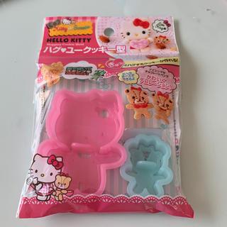 キティ  クッキー型(調理道具/製菓道具)