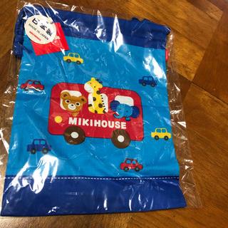 ミキハウス(mikihouse)のミキハウス  給食袋 新品未使用品(ランチボックス巾着)