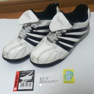 かなり値下げ!安全靴 ホワイト 白 ブラック 黒 メンズ レディース 24.5(その他)