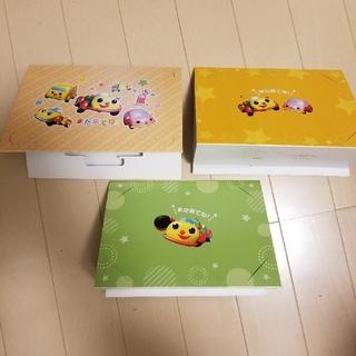ミキハウス(mikihouse)のミキハウス☆MIKI HOUSE 写真スタンド 3点セット(その他)