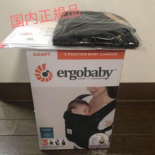 エルゴベビー(Ergobaby)の新品 エルゴベビー 抱っこ紐 アダプト ブラック(抱っこひも/おんぶひも)