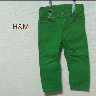 エイチアンドエム(H&M)のH&M グリーンパンツ(パンツ/スパッツ)