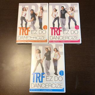 TRF☆EZ DO DANCERCIE♪DVD3枚セット(スポーツ/フィットネス)
