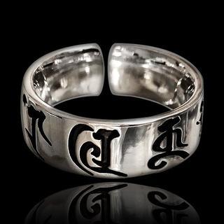 送料無料! 観音菩薩 梵字 幅広 リング フリーサイズ(リング(指輪))