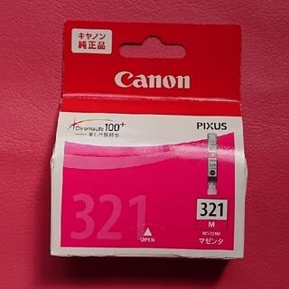 キヤノン(Canon)のさくら様専用Canon BCI321 M&C4箱(オフィス用品一般)