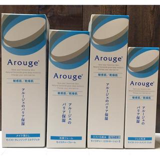 アルージェ(Arouge)のアルージェ スキンケアセット(化粧水 / ローション)