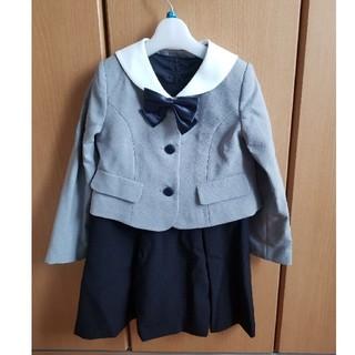 キャサリンコテージ(Catherine Cottage)のキャサリンコテージ 子供 入学式 セットアップ スーツ 女の子 130cm (ドレス/フォーマル)