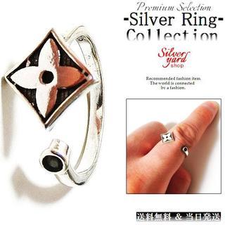 [410]指輪 フリーサイズ シルバー メンズ レディース リング 手裏剣 忍者(リング(指輪))