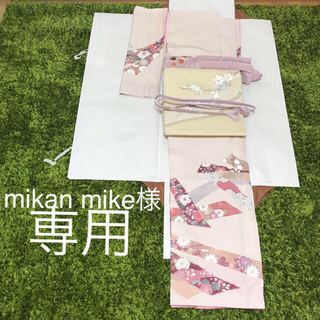 mikanmike様専用(着物)